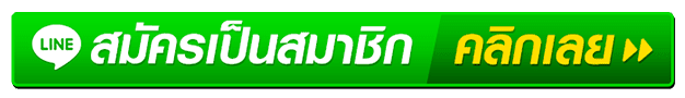 Ballniyom_ContactLine_Button_mobile-2
